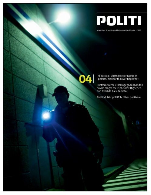 politi-magasinet-04